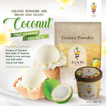 Ready mix for ice cream coconut