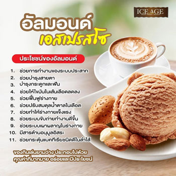 Almonds ice cream