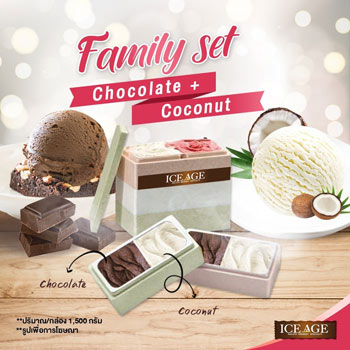 Ice cream chocolate coconut