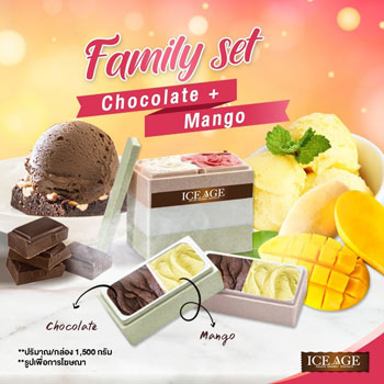 Ice cream chocolate mango