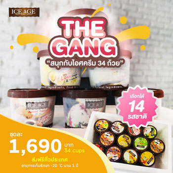 Ice cream promotions